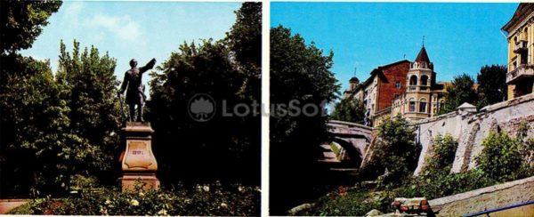 Воронеж. Памятник Петру I. Каменный мост, 1980 год