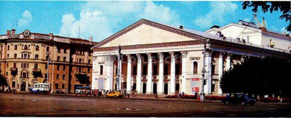 Воронеж. Государственный театр оперы и балета, 1980 год