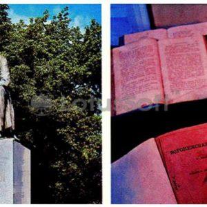 Voronezh. IS monument Nikitin, 1980