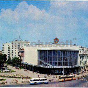 Voronezh. Area Nikitina, 1980