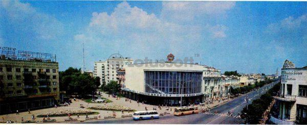 Воронеж. Площадь Никитина, 1980 год