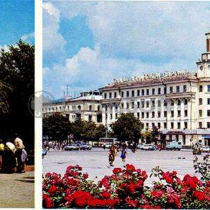 """Voronezh. In Koltsov park. Hotel """"Voronezh"""", 1980"""