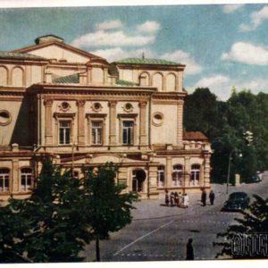 Минск. Государственный академический театр имени Янки Купалы, 1956 год