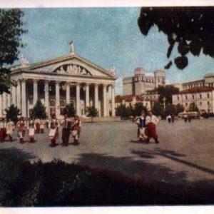 Минск. Дворец культуры профсоюзов, 1956 год