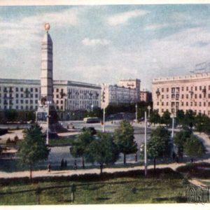 Минск. Памятник воинам Советской Армии и белорусским партизанам, павшим в Великой Отечественной войне, 1956 год