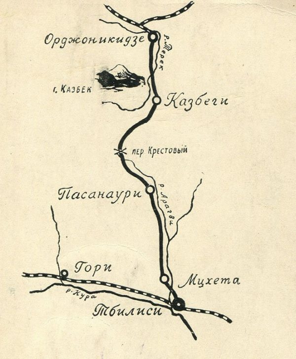 Военно-грузинская дорога, 1955 год