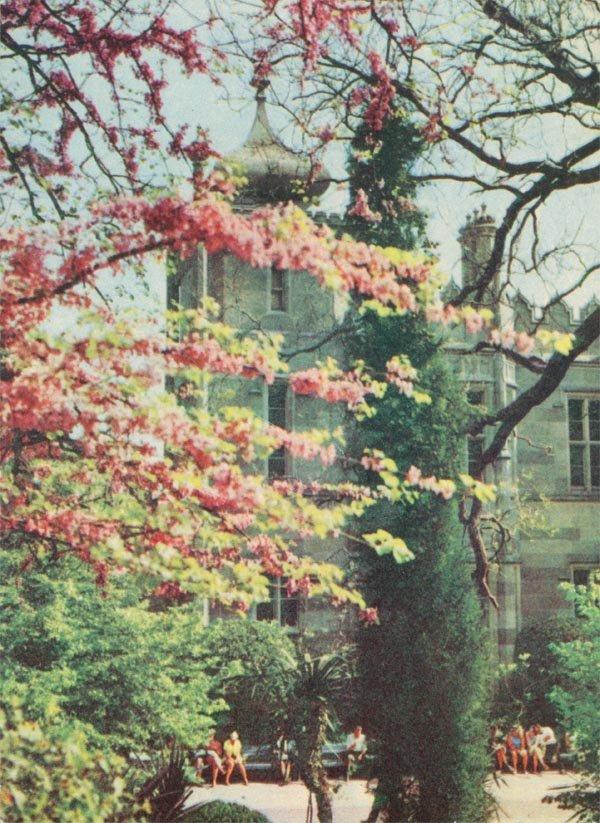 Алупка, северный фасад дворца музея, 1970 год
