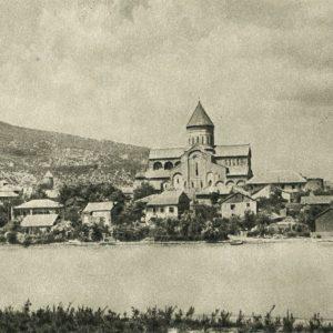 Georgian Military Road. The ancient capital of Georgia, Mtskheta, 1955