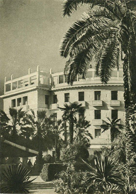 "Сухуми. Гостиница ""Абхазия"", 1955 год"