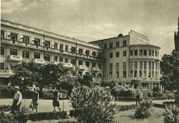 """Сочи. Гостиница """"Приморская"""", 1955 год"""