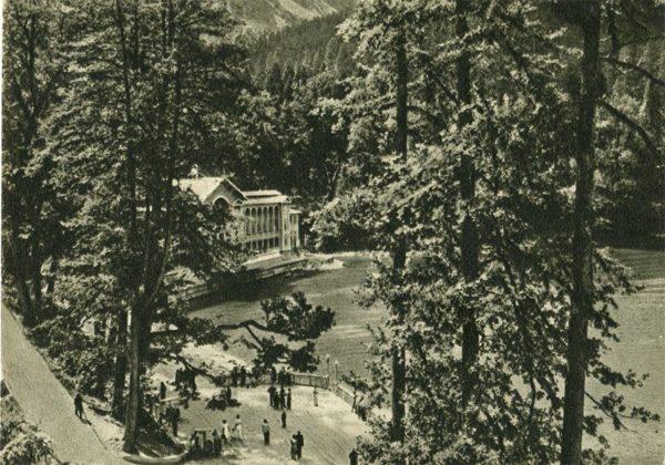 Озеро Рица, 1955 год