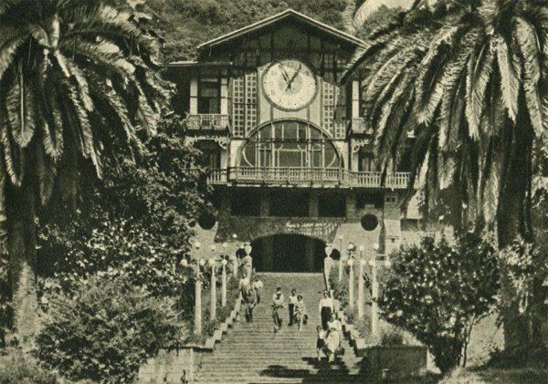 """Гагара. Гостиница """"Гагрипши"""", 1955 год"""
