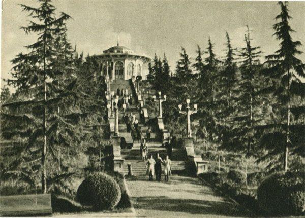 Парк на Сухумской горе, 1955 год