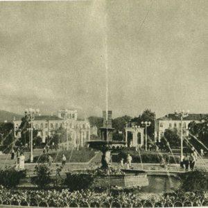 Батуми. Фонтан в Приморском парке, 1955 год