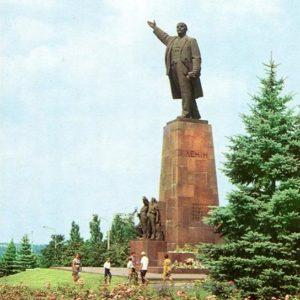 Zaporozhye. VI monument Lenin, in 1973