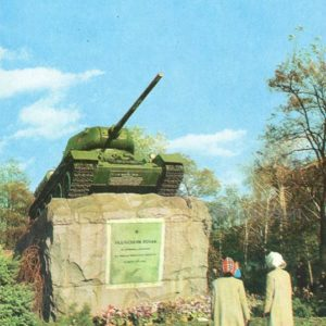 Zaporozhye. Monument to Soviet soldiers-osoboditelyam, 1973