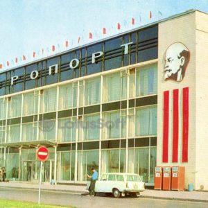 Zaporozhye. Airport, 1973