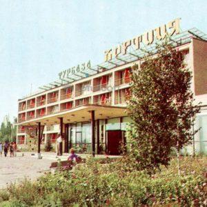 """Zaporozhye. Chalet """"Khortytsya"""" in 1973"""