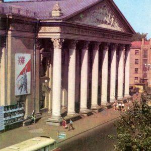 Zaporozhye. Regional Drama Theater. ON THE. Shchorsa, 1973
