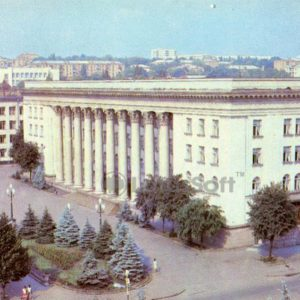 Kirovograd. The building of the regional committee of the Communist Party of Ukraine, 1984