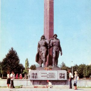 Kirovograd. Obelisk of Glory in honor of the heroes of the Civil and the Great Patriotic War, in 1984