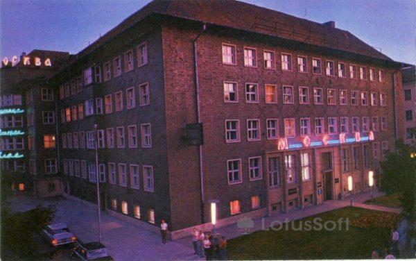 """Калинград. Гостиница """"Москва"""", 1975 год"""
