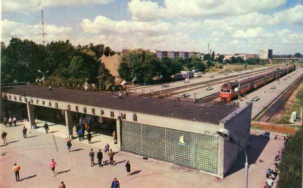 Калинград. Северный вокзал, 1975 год