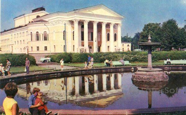 Калинград. Областной драматический театр, 1975 год