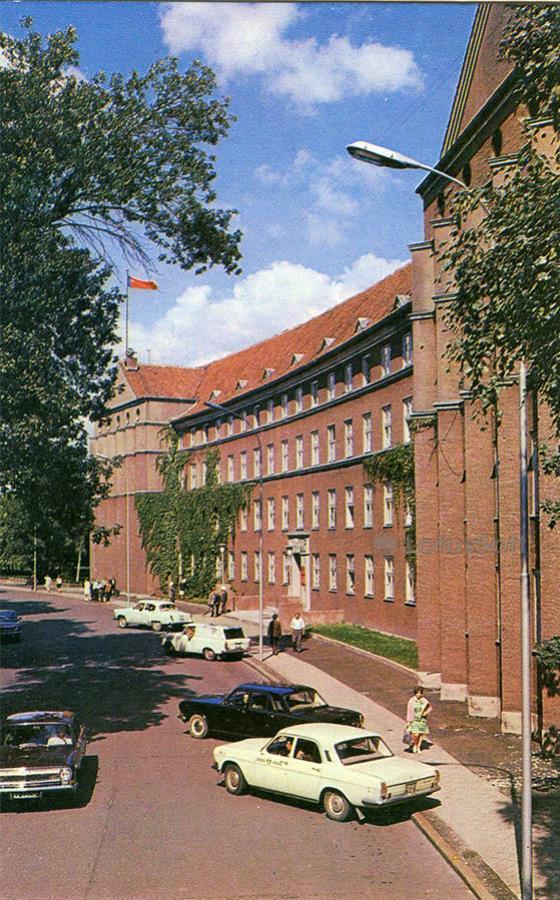Калинград. Административное здание, 1975 год