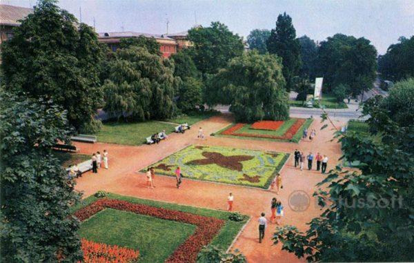Калинград. Сквер на проспекте Мира, 1975 год