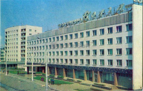 "Тольятти. Гостиница ""Волга"", 1972 год"