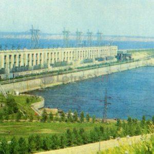 Тольятти. Волжская ГЭС, 1972 год