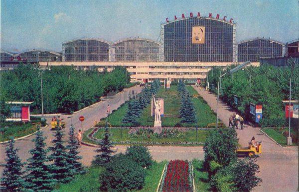 Tolyatti. Electrical Plant, 1972