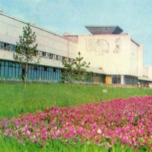 Tolyatti. The main building of the Volga car factory, 1972