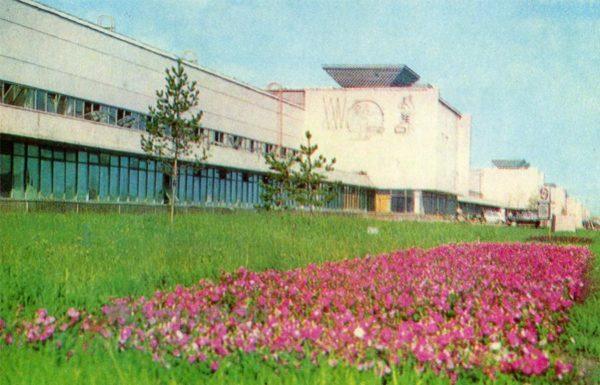 Tolyatti. The main building of the Volga car factory, 1972