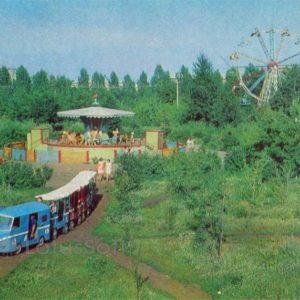 Тольятти. Городской парк, 1972 год