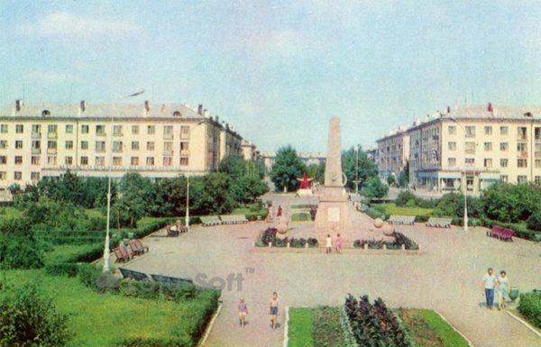 Tolyatti. Freedom Square, 1972