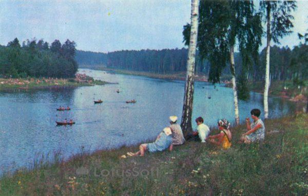 "Иваново. Зона отдыха ""Харинка"", 1971 год"