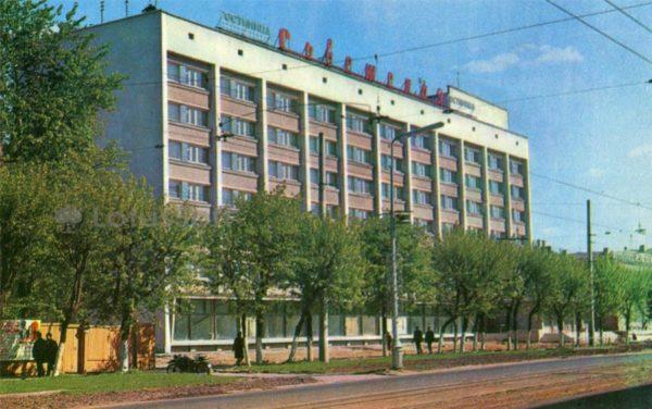 "Иваново. Гостиница ""Советская"", 1971 год"