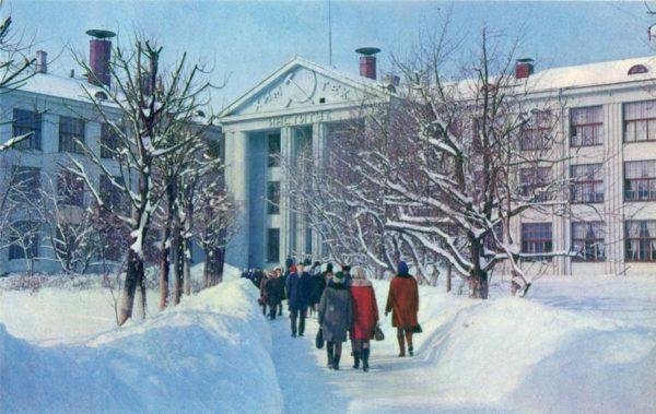 Иваново. Химико-технологический институт, 1971 год