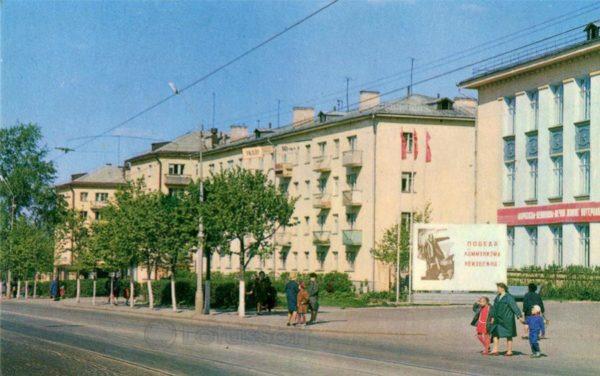Иваново. Улица Фридриха Энгельса, 1971 год