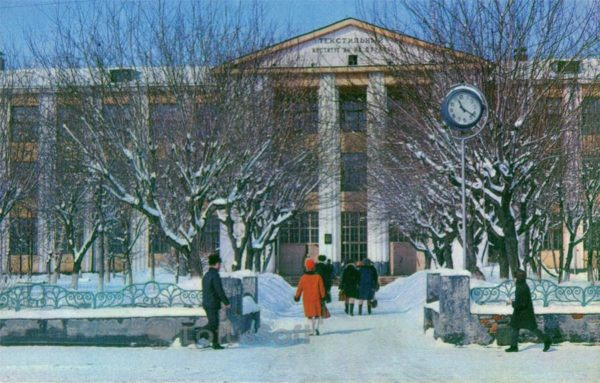 Иваново. Текстильный институт имени М.В. Фрунзе, 1971 год