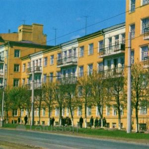 Ivanovo. Residential building on the main avenue, 1971