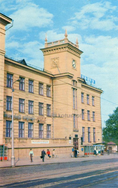 Ivanovo. Main post office, 1971
