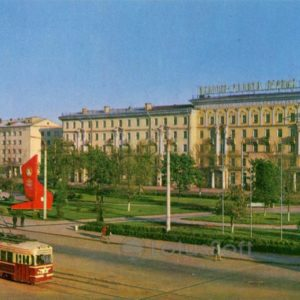 Ivanovo. Railway Station Square, 1971
