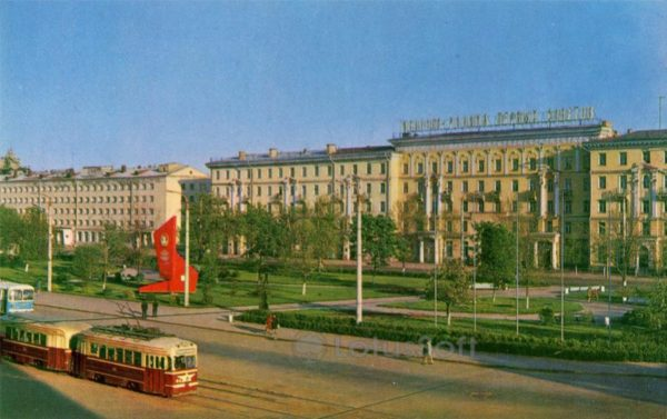 Ivanovo. Railway Station Square, 1971