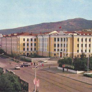 Magadan. The regional committee of the CPSU, 1979