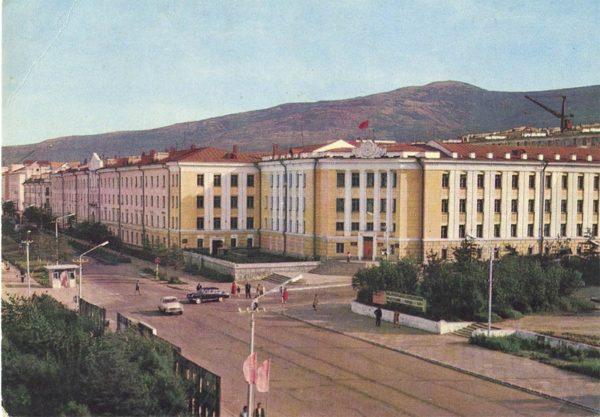 Магадан. Обком КПСС, 1979 год
