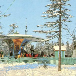 Magadan. In the Park of Culture and Recreation, 1980