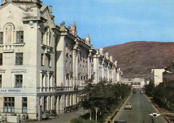 Магадан. Улица Портовая, 1978 год